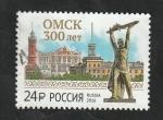Stamps : Europe : Russia :  7744 - 300 Anivº de la ciudad de Omsk