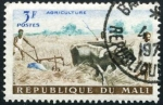 Stamps Africa - Mali -  Agricultura