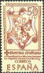 """Sellos de Europa - España -  VII serie Forjadores de América. 1751, """"La Doctrina Cristiana"""""""