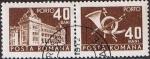 Stamps : Europe : Romania :  Correos y telecomunicaciones II