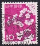 Stamps : Asia : Japan :  Cerezos en flor