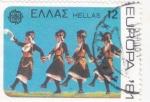 Stamps Greece -  Traditional Dances - ''Kyra Maria'', Alexandria