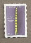 Stamps Africa - Mali -  Máscara dogón del museo nacional