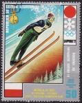 Stamps Equatorial Guinea -  Olimpiadas de Invierno-Sapporo 72