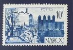 Stamps Morocco -  Alcazaba