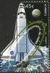 Stamps : Europe : Spain :  35 años del lanzamiento del transbordador espacial Columbia