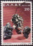 Stamps Greece -  Minerales