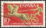Stamps Spain -  2041 - Alegoría
