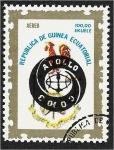 Stamps : Africa : Equatorial_Guinea :  Apollo-Soyuz. Primer vuelo del Concorde. Nr 758 (emblemas) Apollo-Soyuz sobrecargado