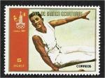 Stamps : Africa : Equatorial_Guinea :  Juegos Olímpicos de Verano de 1980 - Moscú. Gimnasia