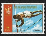 Stamps : Africa : Equatorial_Guinea :  Juegos Olímpicos de Verano de 1980 - Moscú. Salto con pértiga