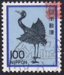 Stamps : Asia : Japan :  Grulla