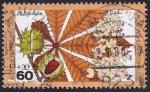 Stamps : Europe : Germany :  Castaño de Indias
