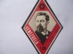 Stamps : America : Venezuela :  Centenario Ministerio de Obras Publicas (1874-1994)- Ing. José Muñoz Tebar (Primer Ministro en 1874)