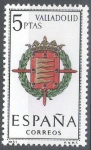 Stamps of the world : Spain :  1698 Escudos de capitales de provincias españolas.VALLADOLID