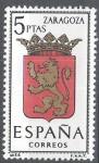 Stamps Spain -  1701 Escudos de capitales de provincias españolas.Zaragoza.