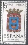 Sellos de Europa - España -  1703 Escudos de capitales de provincias españolas. Melillña