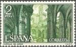 Sellos del Mundo : Europa : España : España 1762 **. Cartuja Sta. Mª de la Defensión Jerez