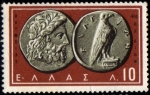 Stamps Europe - Greece -  Monedas antiguas: Zeus y Aguila