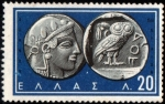 Stamps Europe - Greece -  Monedas antiguas: Athenea y buho
