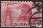 Stamps Pakistan -  Taxila