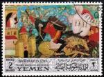 Stamps Asia - Yemen -  Arte arabe en España