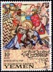 Sellos del Mundo : Asia : Yemen : Arte arabe en España