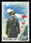 Stamps Asia - China -  China nacionalista : Chiang Kai Chek