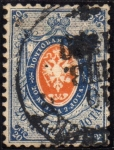 Stamps Europe - Russia -  Escudo imperial