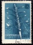 Stamps Russia -  Spartakiada : Remo