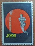 Stamps China -  Baloncesto