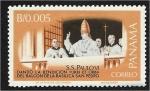 Sellos del Mundo : America : Panamá : Visita del Papa Pablo VI a las Naciones Unidas, el Papa Pablo VI da la bendición