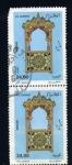 Stamps Africa - Algeria -  mirador