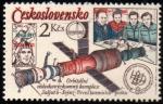 Stamps Czechoslovakia -  Interkosmos: Soyuz 28