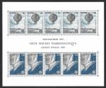Sellos del Mundo : Europa : Mónaco : HB 1369a - Grandes Logros del Genio Humano (EUROPA CEPT)