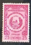 Stamps : America : Venezuela :  RESERVADO MIGUEL A. SANCHO