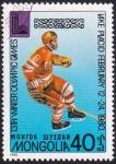 Stamps : Asia : Mongolia :  JJ.OO. Lake Placid