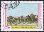 Stamps : Asia : Mongolia :  Budbazar Camellos