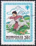 Stamps : Asia : Mongolia :  Año del niño