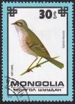 Stamps : Asia : Mongolia :  Sylvia nisoria
