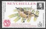 Sellos del Mundo : Africa : Seychelles : aves