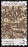 Sellos del Mundo : Europa : Bulgaria : Arte - Escenas del Viejo Testamento