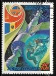 Sellos del Mundo : Europa : Rusia : Cosmonautas en la Orbita Espacial