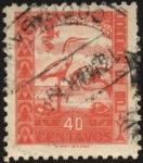 Sellos de America - Bolivia -  Fauna Boliviana, herons.