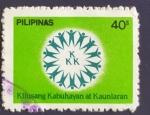 Sellos del Mundo : Asia : Filipinas : KKK