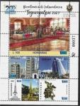 Stamps : America : Honduras :  Bicentenario de la Independencia, Tegucigalpa 2021