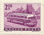 Stamps of the world : Hungary :  MAGYAR POSTA