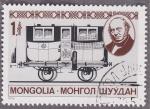 Stamps Mongolia -  Centesimo aniversario de la muerte de Rowland hill