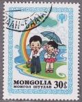 Stamps Mongolia -  Año del niño