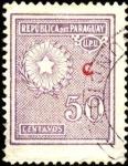 Sellos del Mundo : America : Paraguay : Estrella de cinco puntas, palma y olivo, del escudo, sobreimpreso.